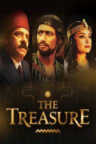 The Treasure – Comoara din Egipt 1 (2017)