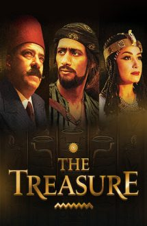 The Treasure – Comoara din Egipt 1 (2017)