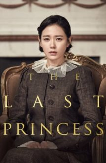The Last Princess (2016)