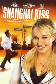 Shanghai Kiss (2007)
