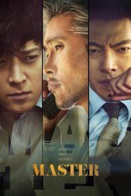 Master (2016)