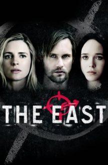 The East – Organizația East (2013)