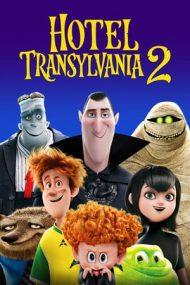 Hotel Transylvania 2 – Hotel Transilvania 2 (2015)