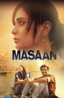 Fly Away Solo – Masaan (2015)