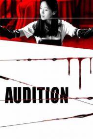 Audition – Audiția (1999)
