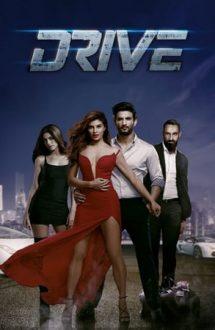 Drive – Jaf în viteză (2019)