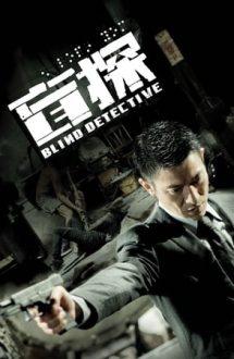 Blind Detective – Detectivul orb (2013)