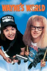 Wayne's World – Lumea lui Wayne (1992)