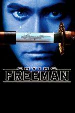 Crying Freeman – Eliberatorul (1995)