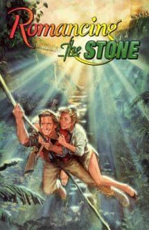 Romancing the Stone – Idilă pentru o piatră prețioasă (1984)