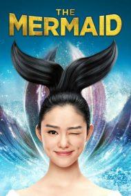 The Mermaid – Sirena (2016)