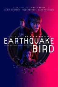 Earthquake Bird – Pasărea cutremurului (2019)