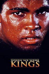 When We Were Kings – Regii ringului (1996)