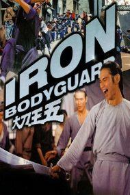 The Iron Bodyguard – Frăția libertății (1973)