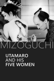 Utamaro and His Five Women (1946)