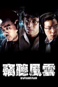 Overheard (2009)