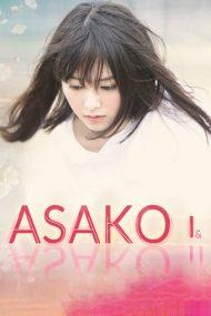 Asako I & II (2018)