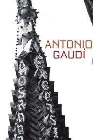 Antonio Gaudi (1984)