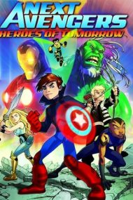 Next Avengers: Heroes of Tomorrow – Next Avengers: Eroii de maine (2008)