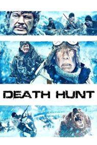 Death Hunt – Vânătoare sălbatică (1981)