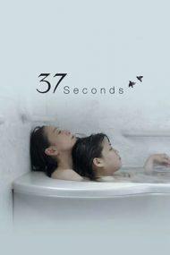 37 Seconds – 37 de secunde (2019)