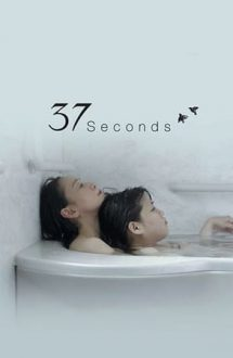 37 Seconds – 37 de secunde (2019)