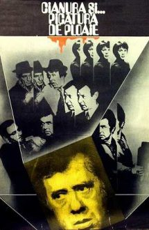 Cianura și picătura de ploaie (1978)