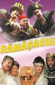 Rămășagul (1984)