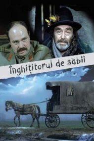 Înghițitorul de săbii (1981)