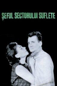 Șeful sectorului de suflete (1967)