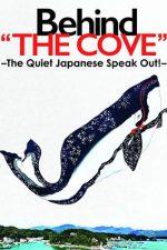 Behind 'The Cove' – Cealaltă parte a Golfului: Japonia rupe tăcerea (2015)