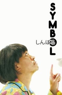 Symbol – Simbolul (2009)