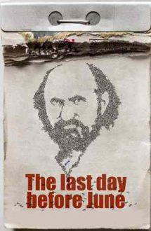 Ultima zi din mai (2018)