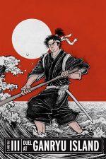 Samurai 3: Duel at Ganryu Island (1956)