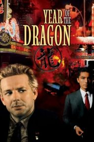 Year of the Dragon – Anul dragonului (1985)