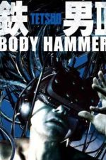 Tetsuo 2: Body Hammer (1992)