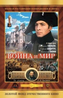 War and Peace, Part I: Andrei Bolkonsky (1965)