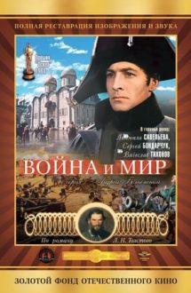 War and Peace, Part I: Andrei Bolkonsky (1965)