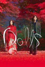 Dolls – Păpușile (2002)