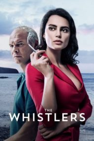 La Gomera – The Whistlers (2019)