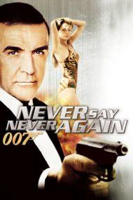 Never Say Never Again – Niciodată să nu spui niciodată (1983)
