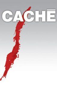 Cache – Ascuns (2005)
