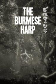 The Burmese Harp (1956)