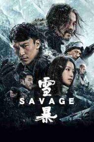 Savage (2018)
