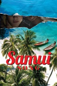 Samui Song (2017)