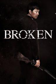 Broken (2014)