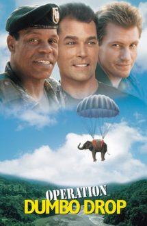 Operation Dumbo Drop – Operațiunea Dumbo (1995)