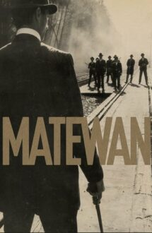 Matewan (1987)
