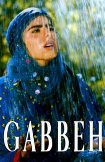 Gabbeh (1996)