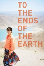 To the Ends of the Earth (2019)
